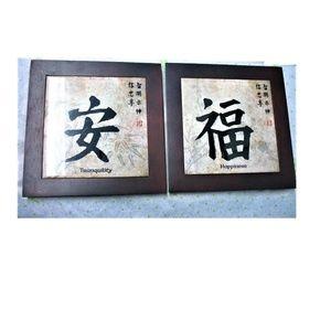 "Other - (2 Pcs) Asian Wall Wood Decor 8"" X 8"""